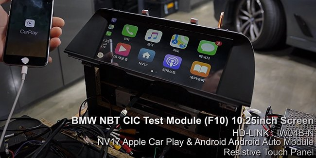 Bmw Nbt Carplay